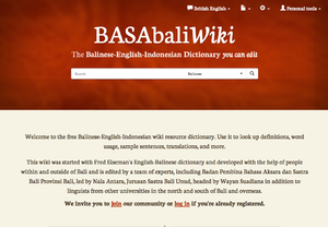 BasaBaliWiki Screenshot.png