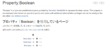 Property page displaying content in the (ja) user language (en)